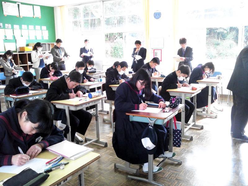 生冠中学校