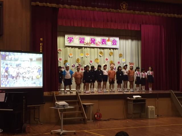 2年生国語劇「どうぶつ園のじゅうい」