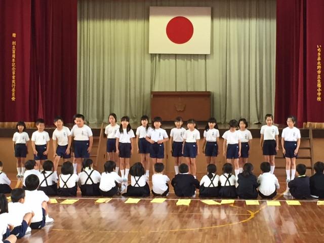 1年生を迎える会♪(^_^) <br />  その1お祝いの言葉&amp;<br />  2年生・3年生の歌