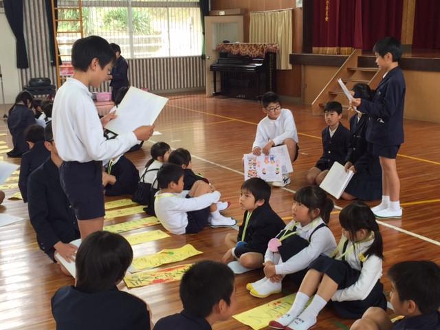 1年生を迎える会♪(^_^)  <br />  その24年劇&5年お笑い&6年紙芝居